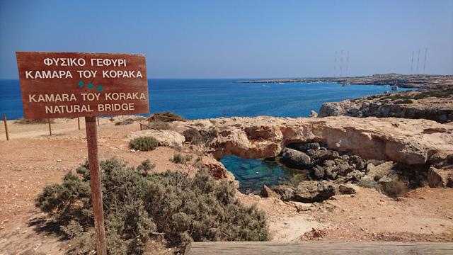 kypros-su-kivisilta