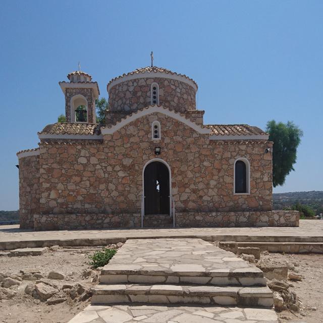 kypros-ti-kappeli