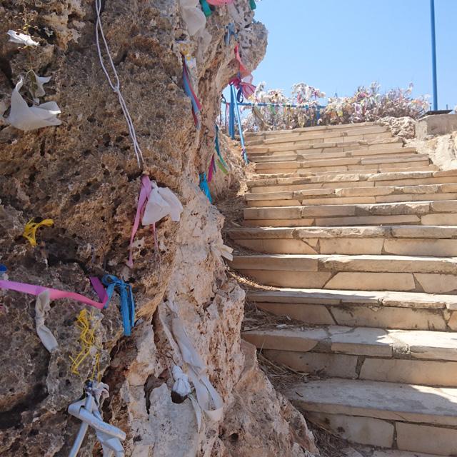kypros-ti-portaat
